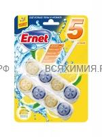 ERNET ДВОЙНОЙ Туалетный блок ЛИМОННЫЙ САД 2x50гр. *12*24*