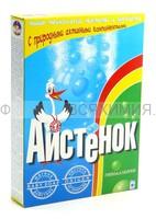 Аистенок 400гр *30