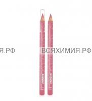 ЛюксВизаж Карандаш для губ 61 розовый ягодный