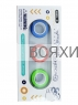 Игра анти-стресс Магнитные кольца Коробка 3 кольца/уп (в ассортименте) *10