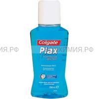 COLGATE PLAX 'Освежающая мята' (голубой) 250мл. 6*12