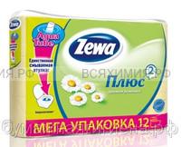 Туалетная бумага Zewa+ 2-х сл. 12 шт. *7 ромашка