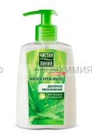 Чистая линия Жидкое мыло Алоэ (увлажнение) 250мл *10