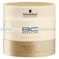 Бонакур Q10 Возрождение для волос Маска 200мл *6
