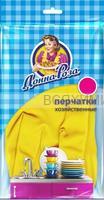 ДОННА РОЗА перчатки хозяйственные (S) из латекса с хлопковым напылением