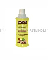 Жидкость для снятия лака LADY-S без ацетона с маслом Миндаля 100мл *24*