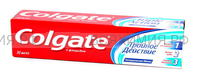 Зубная паста Колгейт Тройное действие 50мл *12*72*4536