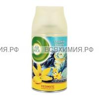 Аирвик СМЕННЫЙ аэрозоль Сладкая ваниль 250мл *3*6