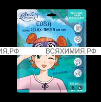 Etude Organix теплая Relax-маска для глаз СОВА 12 г *5*10