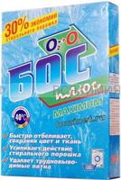 БОС плюс отбеливатель 600гр. (порош) *30