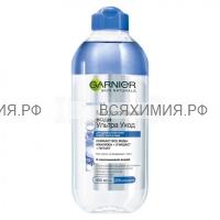 Гарньер Мицеллярная вода Ультра Уход (васильковая вода) 400 мл *3*6