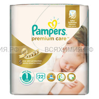 Памперс Подгузники-трусики Premium Care Pants Newborn (2-5) 22шт *1*