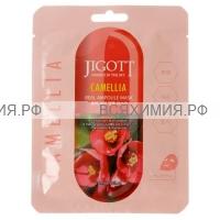 Jigott Ампульная маска с экстрактом камелии 27 мл *5*10