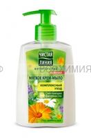 Чистая Линия Жидкое мыло Комплексный уход (Ирис и 5 масел) 250мл *10*