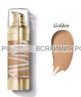 Макс Фактор тональная основа Skin Luminizer 75 тон golden
