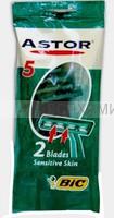 Астор одноразовые станки для чувствительной кожи (зеленый) *10*20