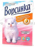 Невская косметика Стиральный порошок ВОРСИНКА 350 гр. с экстр. кашемира *11*22