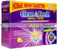 Таблетки для ПММ Clean & Fresh Allin1 mini tabs (mega) 60 штук *2*8