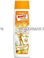 Фиксики Гель для душа Абрикосовый йогурт 420мл *4*13