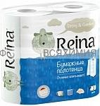 Полотенца Reina 2-х сл. 2 шт *12