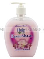 ХЕЛП Жидкое мыло с ДОЗАТОРОМ Лотос Пачули 500мл *6*12