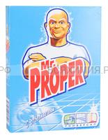 Мистер Пропер Порошок с отбеливателем 400г. *22
