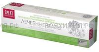 Зубная паста СПЛАТ Лечебные травы 100мл. (зел) *5 *25