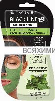 BLACK LINE Маска-Глина для лица ,черная и зеленая глина, 2х7мл *15