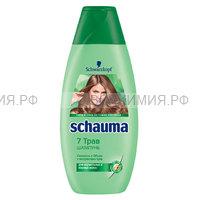 Шаума Шампунь 225мл 7 трав (Объем) для нормальных и жирных волос