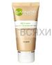 Набор Крем ВВ Секрет Совершенства №02 + Основной Уход Молочко для нормальной кожи *1*4
