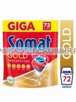 СОМАТ ГОЛД Таблетки для посудомоечной машины ( 72 таблетки ) *2*4*288