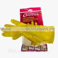 Перчатки Gloves хозяйственные латексные S *12
