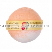 КАФЕ КРАСОТЫ Шарик для ванны бурлящий Цитрусовый сорбет 120 гр *11*22*