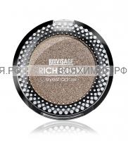 ЛюксВизаж Тени моно метал RICH GLOW 8 благородный коричневый