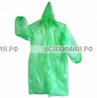А.Д.М. Дождевик-пончо полиэтиленовый с резинкой на рукавах (80х120) (зеленый) *5*100