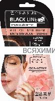BLACK LINE Маска-Пленка для лица ,черная и розовая пленка, 2х7мл *15