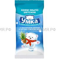 Умка Крем-мыло ДЕТСКОЕ оливки алое вера 80 гр *40