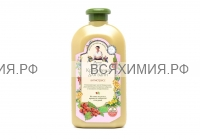 РБА Крем-Пена для ванны (антистресс ) 500 гр. *6*12*