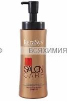Керасис Шампунь 600 мл SALON CARE восстановление поврежденных ослабленных волос с дозат. зол. *1*12