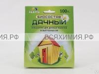"""Биосостав """"Дачный"""" для дачных туалетов и выгребных ям 100гр. *7*28*"""