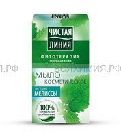 Чистая линия Мыло КУСКОВОЕ 80гр Мелиссы *15*30