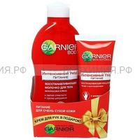 Гарньер для Сухой Кожи (Молочко Питательный для тела 250 мл + Крем для рук) *6