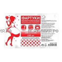 А.Д.М. Фартуки полиэтилен.однораз(ПНД), 100шт *1*10