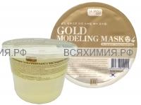 La Miso Маска моделирующая (альгинатная) с частицами золота 28 г *1