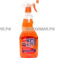 ХЕЛП Средство для стекол КУРОК Апельсин 750 мл 6 *12