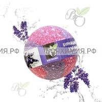 Bliss Organic Шар для ванны бурлящий Лаванда 130 гр *6*60*