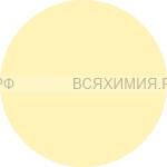 КИКИ Пудра компактная FRESH LOOK 04 слоновая кость