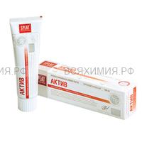 Зубная паста СПЛАТ Актив 100мл. *5 *25