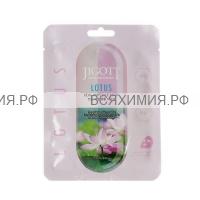 Jigott Ампульная маска с экстрактом лотоса 27 мл *5*10