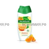 Гель для душа Палмолив Витамин С и Апельсин 250мл *6*12